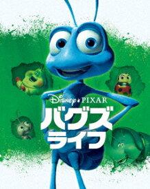 【BLU-R】バグズ・ライフ MovieNEX ブルーレイ+DVDセット アウターケース付き(期間限定)