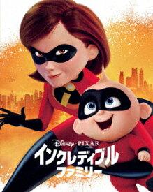 【BLU-R】インクレディブル・ファミリー MovieNEX ブルーレイ+DVDセット アウターケース付き(期間限定)