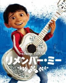 【BLU-R】リメンバー・ミー MovieNEX ブルーレイ+DVDセット アウターケース付き(期間限定)