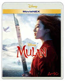 【BLU-R】ムーラン MovieNEX