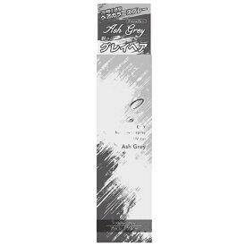 黒ばら本舗 シビィヘアカバースプレー アッシュグレー 150g
