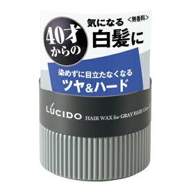 マンダム(mandom) ルシード 白髪用ワックス グロス&ハード (80g)