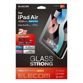 エレコム TB-A20MFLGH iPad Air 10.9インチ(第4世代・2020年モデル)用 ガラスフィルム 超強化