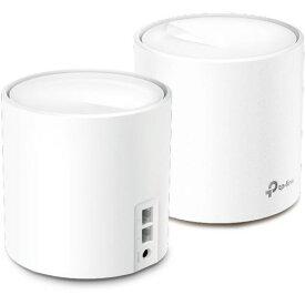TP-Link ティーピーリンク Deco X60 2P/AX3000/Wi-Fi 6メッシュWi-Fiシステム/3年保証