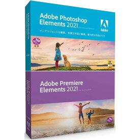 アドビ/PKG Photoshop Elements & Premiere Elements 2021 日本語版 MLP 通常版 65313065