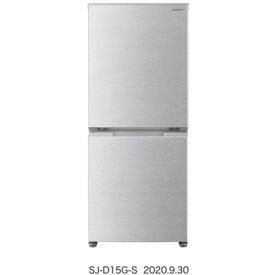 シャープ SJ-D15G-S 2ドア ボトムフリーザー冷蔵庫 (152L・つけかえどっちもドア) シルバー系