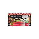 日立マクセル アルカリ乾電池「ボルテージ」 単4形 (8本シュリンクパック) LR03(T) 8P