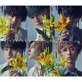 【CD】SixTONES / 僕が僕じゃないみたいだ(初回盤A)(DVD付)