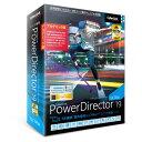 サイバーリンク PowerDirector 19 Ultra アカデミック版 PDR19ULTAC-001