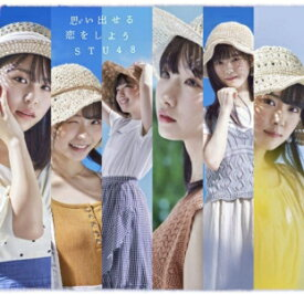 【CD】STU48 / 思い出せる恋をしよう(Type B)(通常盤)(DVD付)