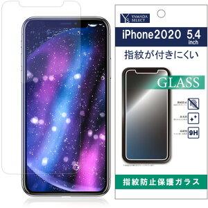 YAMADA SELECT Y12GS54H1 YAMADA iPhone12 mini(5.4インチ) 指紋防止ガラス 1枚