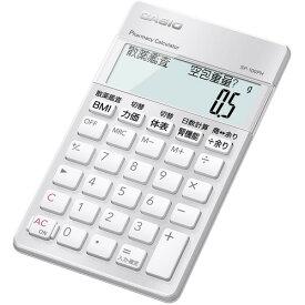 カシオ計算機 SP-100PH 薬剤師向け専用計算電卓