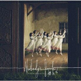 【CD】櫻坂46 / Nobody's fault(初回仕様限定盤TYPE-C)(Blu-ray Disc付)