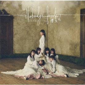 【CD】櫻坂46 / Nobody's fault(通常盤)