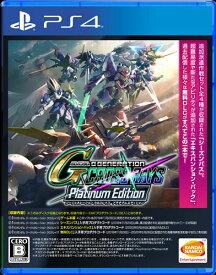 SDガンダム ジージェネレーション クロスレイズプラチナムエディション PS4 PLJS-36167