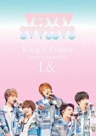 【DVD】King & Prince CONCERT TOUR 2020 〜L&〜(通常盤)