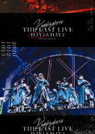 【BLU-R】欅坂46 / THE LAST LIVE -DAY1-(通常盤)