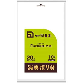 日本サニパック ニオワイナ消臭袋白半透明20L 10枚