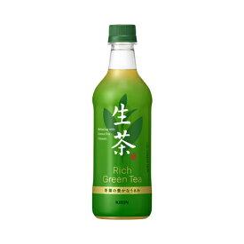 キリンビバレッジ 生茶 525ml×24本【セット販売】