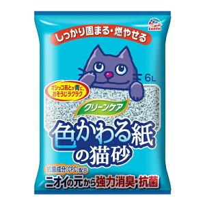 アース・ペット クリーンケア 色かわる紙の猫砂 6L