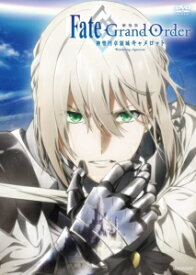 【BLU-R】劇場版 Fate/Grand Order -神聖円卓領域キャメロット- 前編 Wandering; Agateram(通常版)