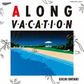 【CD】大滝詠一 / A LONG VACATION 40th Anniversary Edition(通常盤)(2CD)