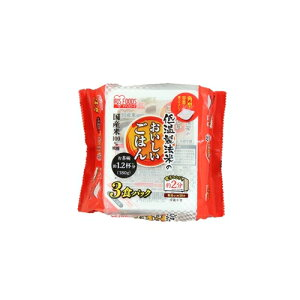 アイリスフーズ 低温製法米のおいしいごはん 国産米100% 180g×3P