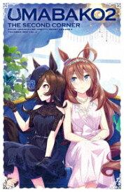 【BLU-R】『ウマ箱2』第2コーナー(アニメ『ウマ娘 プリティーダービー Season 2』トレーナーズBOX)