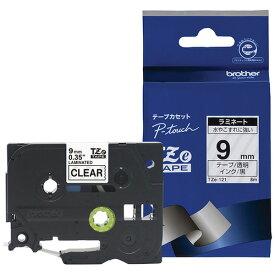 ブラザー TZe-121 ラベルライターピータッチ用 ラミネートテープ 透明テープ 黒文字 幅9mm 長さ8m