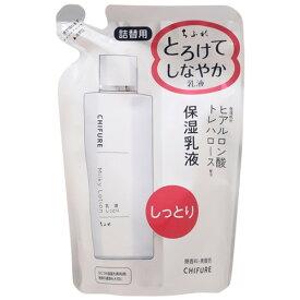 ちふれ化粧品 乳液しっとりタイプN詰替用 ちふれ 150mL