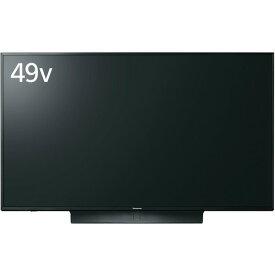 【無料長期保証】パナソニック TH-49JX850 4K対応液晶テレビ VIERA(ビエラ) JX850シリーズ 49V型
