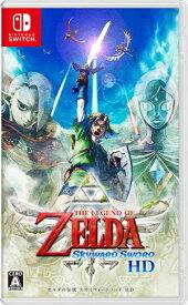 【オリジナル特典なし】ゼルダの伝説 スカイウォードソード HD Nintendo Switch HAC-P-AZ89A