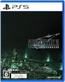 ファイナルファンタジーVII リメイク インターグレード(FINAL FANTASY VII REMAKE INTERGRADE) PS5 ELJM-30048