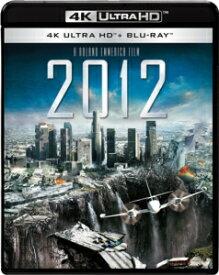 【4K ULTRA HD】2012 4K ULTRA HD & ブルーレイセット(4K ULTRA HD+ブルーレイ)