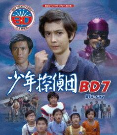 【BLU-R】甦るヒーローライブラリー 第37集 少年探偵団 BD7