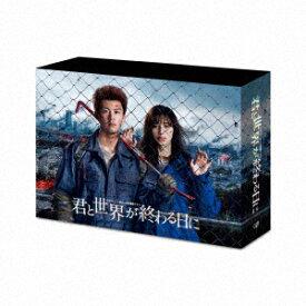 【BLU-R】君と世界が終わる日に Blu-ray BOX