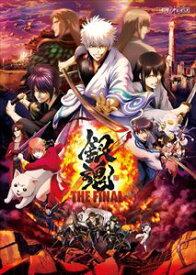 【DVD】銀魂 THE FINAL(通常版)