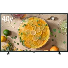 【無料長期保証】パナソニック TH-40JX750 4K対応液晶テレビ 40V型