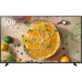【無料長期保証】パナソニック TH-50JX750 4K対応液晶テレビ 50V型