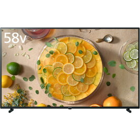 【無料長期保証】パナソニック TH-58JX750 4K対応液晶テレビ 58V型