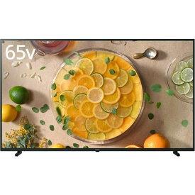 【無料長期保証】パナソニック TH-65JX750 4K対応液晶テレビ 65V型
