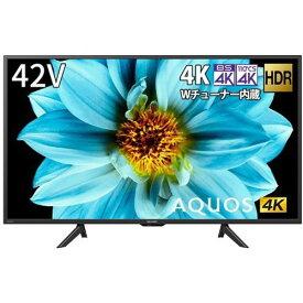 【無料長期保証】シャープ 4T-C42DJ1 BS/CS 4K内蔵液晶テレビ AQUOS 4K DJ1シリーズ 42V型