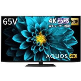 【無料長期保証】シャープ 4T-C65DL1 BS/CS 4K内蔵液晶テレビ AQUOS 4K DL1シリーズ 65V型