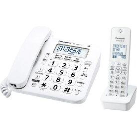 パナソニック VE-GD27DL-W デジタルコードレス電話機 ホワイト