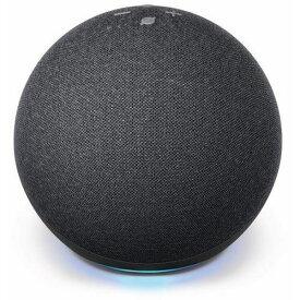 Amazon(アマゾン) B085G2227B Echo (エコー) 第4世代 - スマートスピーカーwith Alexa - プレミアムサウンド&スマートホームハブ チャコール