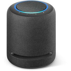Amazon(アマゾン) B07NQDQWW6 Echo Studio (エコースタジオ)Hi-Fiスマートスピーカーwith 3Dオーディオ&Alexa