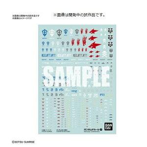 バンダイスピリッツ ガンダムデカール GD121 機動戦士ガンダムAGE汎用(1)