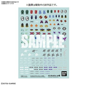 バンダイスピリッツ ガンダムデカール GD124 ガンダムビルドダイバーズシリーズ汎用(1)