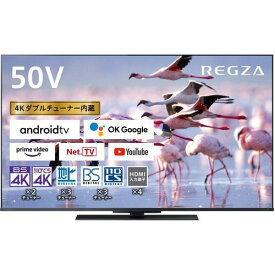 【無料長期保証】東芝 TVS REGZA 50Z670K 4K液晶TV レグザ 50V型