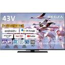 【無料長期保証】東芝 TVS REGZA 43Z670K 4K液晶TV レグザ 43V型